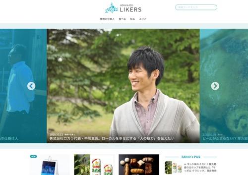 press_hakodate200701_2